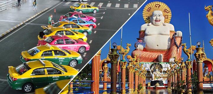 How you can get from Bangkok to Ko Samui?
