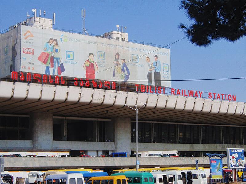 Railway Station in Tbilisi. Transfer to Gudauri