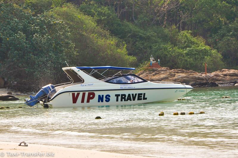 Катер с пирса Ban Phe на Самет остров