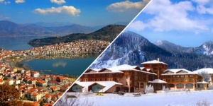 How to get from Thessaloniki to Bansko