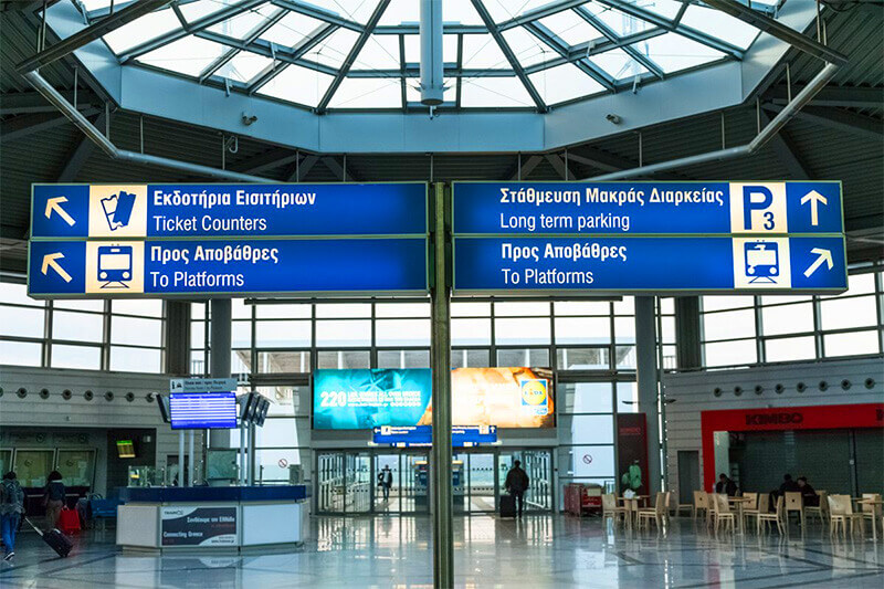How to get from Athens Airport to the city by underground