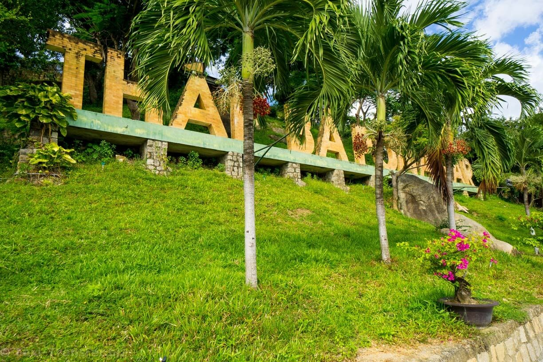 Welcome to Po Nagar Nha Trang