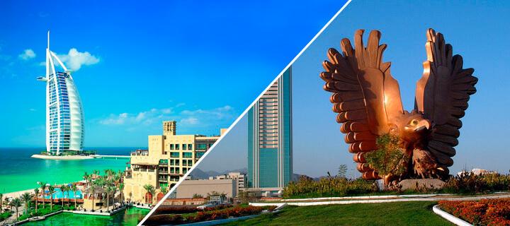 Расстояние от аэропорта дубай до фуджейры недвижимость в оаэ недвижимость в дубае