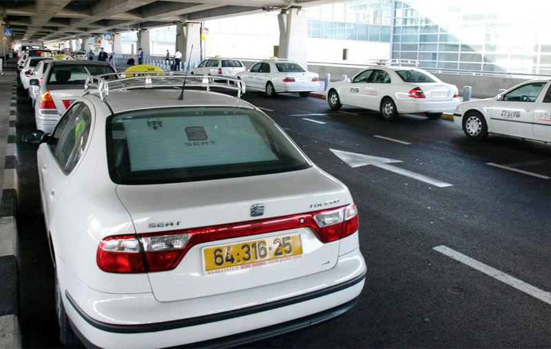 Такси из Аэропорта Бен Гурион в Нетанию
